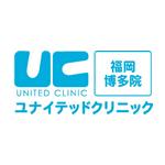 3月16日(金)ユナイテッドクリニック名古屋駅前院が開院致します