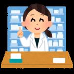 AGA治療薬「ザガーロ」価格改定のお知らせ