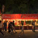 「梨も柿も放生会(ほうじょうや)」博多三大祭・筥崎宮放生会