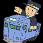 鉄道ひろばプレミアムin博多